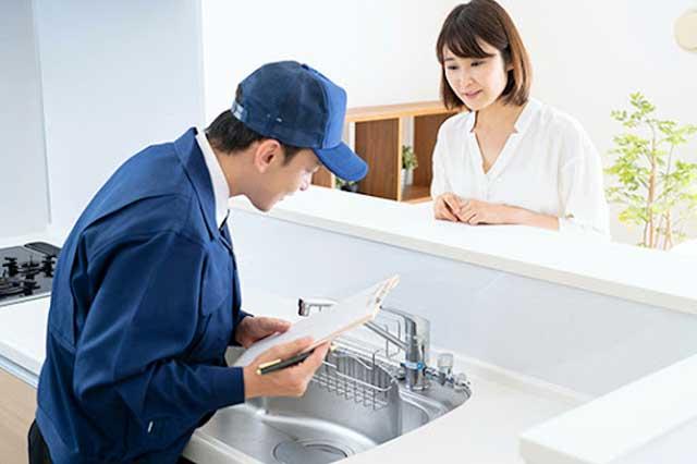 神奈川県 大和市のトイレ・水道修理業者5社の口コミ・評判【まとめ】